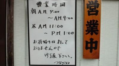 2012101813060000
