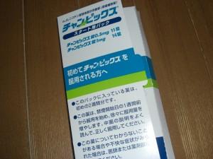 __iso-2022-jp_b_gyrcmmhbfbsoqiawnjmuanbn__