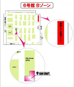 booth_map1