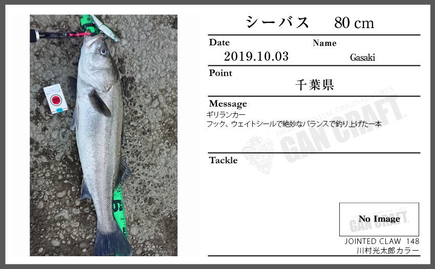 n200117_1
