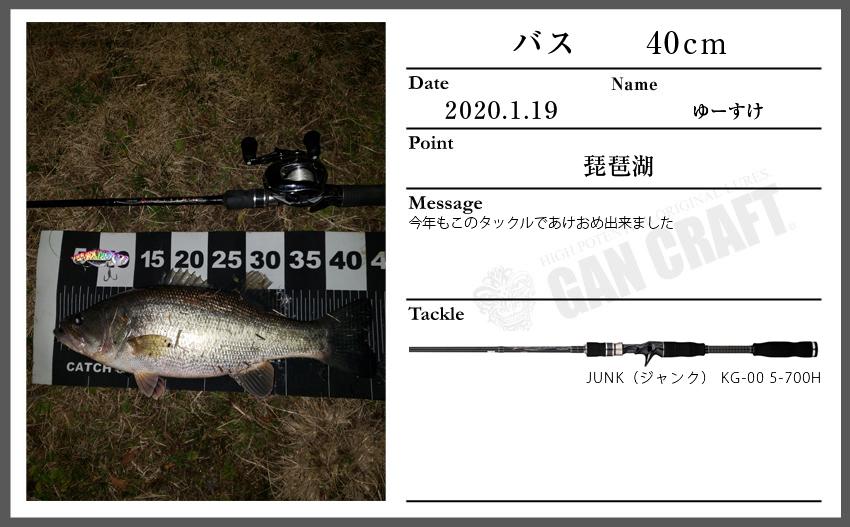 n200120_1