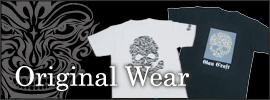 Wears