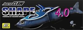ジョインテッドクロー SHAPE-S 4.0