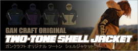 Two-Tone Shell Jacket