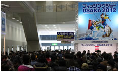 FISHING SHOW OSAKA 2012 in INTEX OSAKA