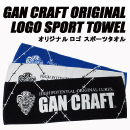 ORIGNAL LOGO SPORTS TOWEL