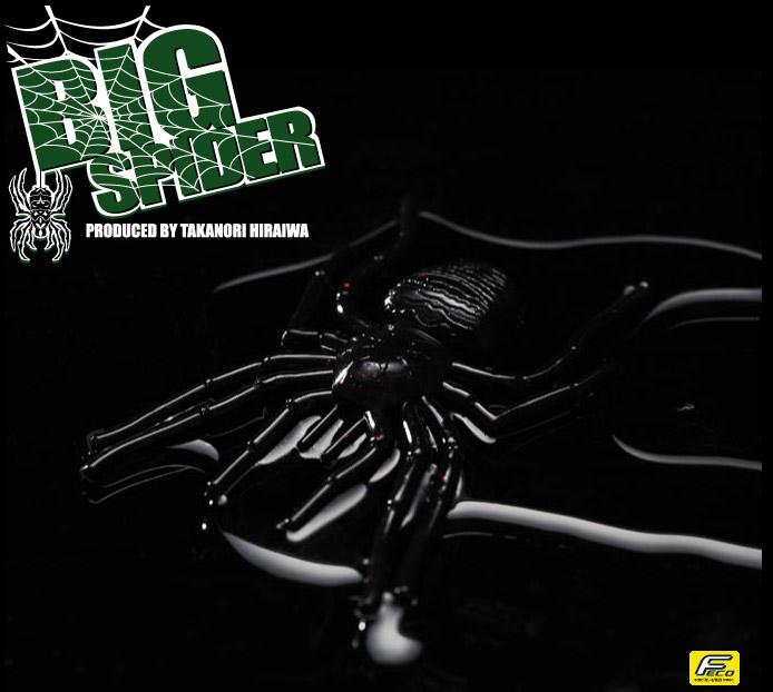 BIG SPIDER  ビッグスパイダー