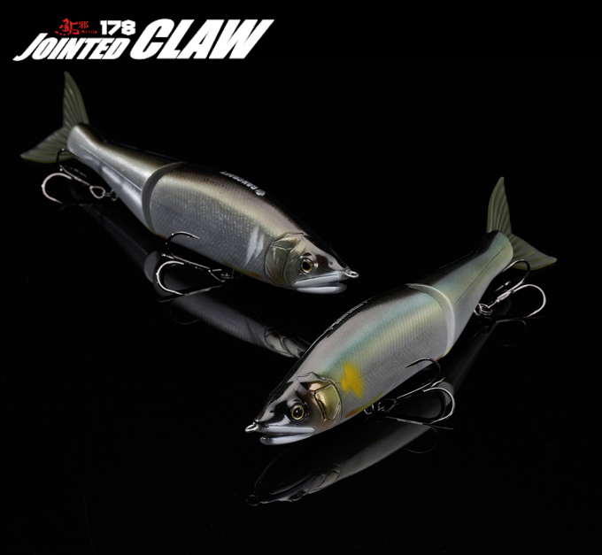 Ayuja Jointed Claw 178