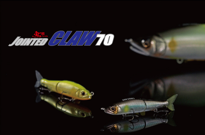 鮎邪 JOINTED CLAW 70