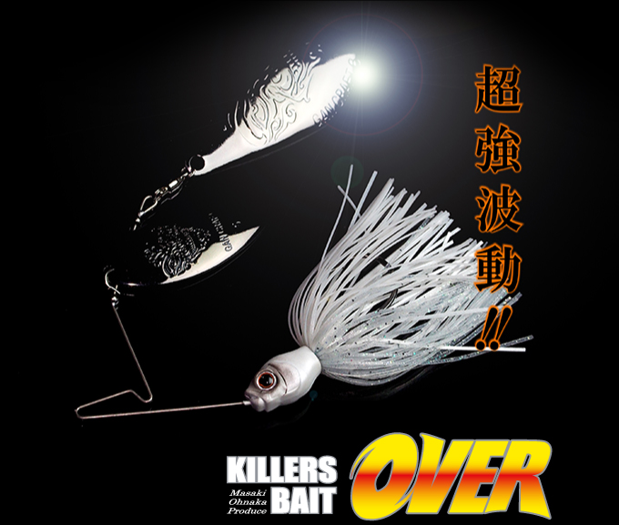 Killers BAIT OVER
