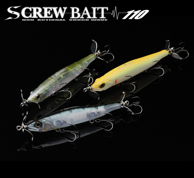SCREW BAIT 110