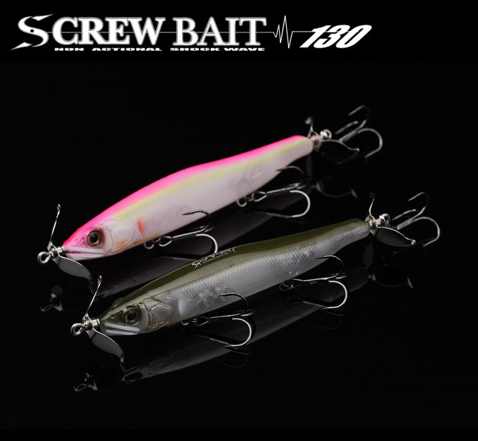 SCREW BAIT 130