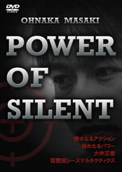 POWER OF SILENT