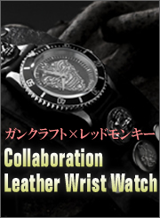Collaboration Leather Wrist Watch